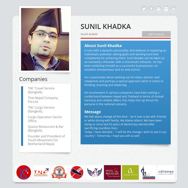 Sunil Khadka