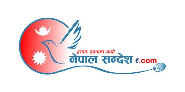 Nepal Sandesh