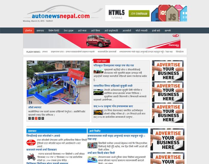 Auto News Nepal